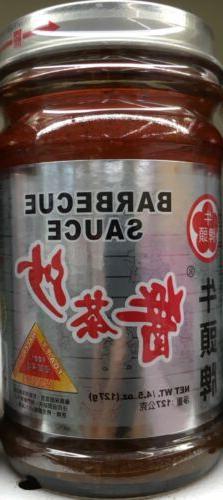 BULL HEAD Barbecue BBQ Satay Sauce 4.5oz  Chinese Marinade N